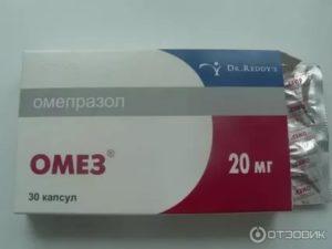 Омез перед антибиотиком