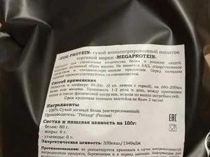 Аллерген яичного белка 0, 553 - это много?