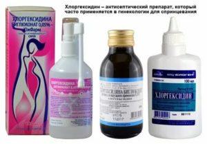 Эффективно ли спринцевание Хлоргексидином после ПА?