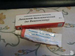 Можно ли мазать лимфоузлы мазью Вишневского?