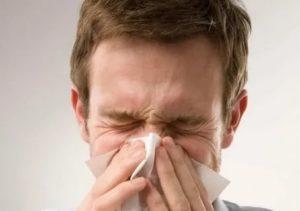 Уже месяц чувствую горечь в носу и горле, это аллергия?
