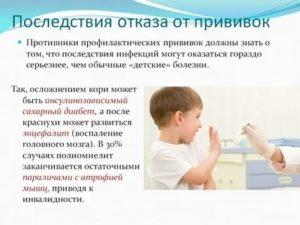 Что конкретно это может значить и чем опасно для ребенка?