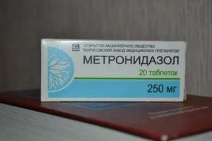 Метронидазол при беременности