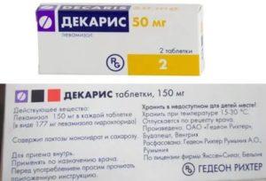 Декарис и анализ крови