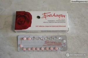 Увеличится ли размер груди от таблеток Белара?