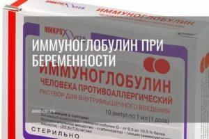 Можно ли планировать беременность после иммуноглобулина