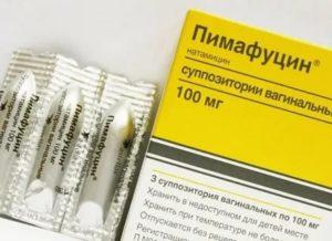 Можно ли применять пимафуцин при беременности?