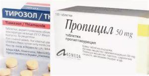 Что лучше пить: Тирозол или Пропицил?