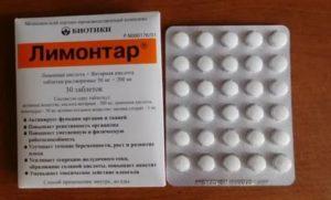 Лимонтар при токсикозе