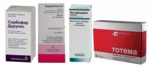 Как при повышенном гемоглобине может быть низкий уровень фолиевой кислоты?