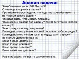 Вопрос по анализу