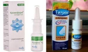 Капли в нос перед аллергопробами
