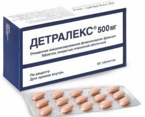 Детралекс при беременности