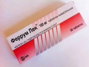 Чем можно заменить феррум лек для повышения гемоглобина?
