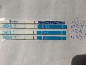 После укола тест показал две полоски, это беременность?