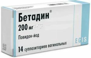 Бетадин при гипотиреозе