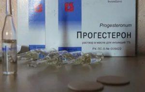 Уколы прогестерона при беременности
