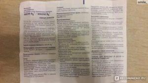 Как принимать транексам, дюфастон и Магне В6?