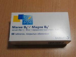 Замена Магне В6 на магникум при угрозе