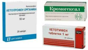 Аллергия на кетопрофен