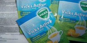Выпила Викс Актив при беременности