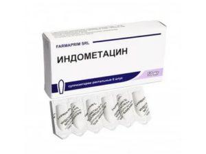Свечи индометацин при беременности