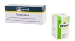 Панкреатин при гепатите С