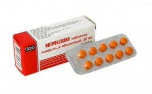 Нитроксолин при беременности