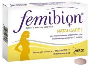 Какие препараты и в каких дозах нужно принять для удачной беременности?