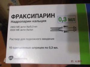 Может ли укол Фраксипарин вызывать диарею?