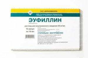 Магнезия и эуфиллин на большом сроке