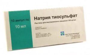 Нужно ли колоть тиосульфат натрия при эндометриозе?