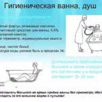 Антитела к митохондриям