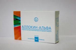Чем можно заменить Аллокин-Альфа?
