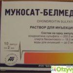 Генитальный герпес как симптом ВИЧ