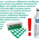 Препарат липин