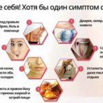 Уколы метоклопрамида при беременности