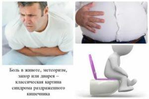 Препараты от дефицита железа - понос, боль в животе