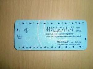 Пропустила приём таблеток Мидиана