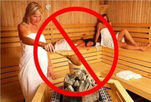 Можно ли мне принимать ванны и посещать баню?