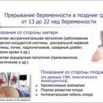 Страдаю дерматитом после родов