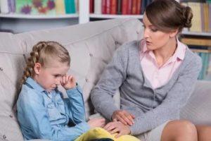 Как справиться с ребёнком?