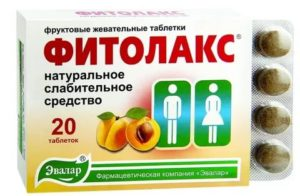 Можно ли принимать Слабилен, Фитолакс при менструации?