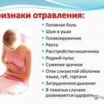 Плохой анализ мочи при беременности