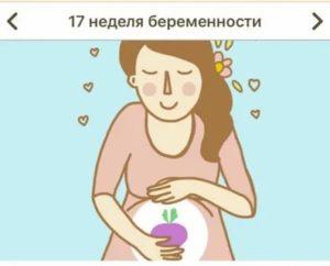 20 недель беременности, второй день не чувствую шевеления, что это?