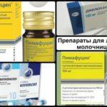Температура, заложенность носа и кашель при беременности
