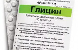 Стоит ли пить лекарство?