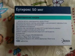 Может ли быть аллергия на Эутирокс?