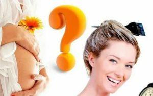 Можно ли красить волосы при зачатии?
