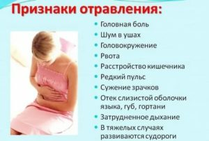 Температура и головокружение: симптомы заболевания